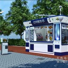 珠海三维动画设计制作公司企业动画产品动画地产动画工业动画