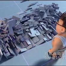 珠海广告动画制作公司产品广告动画影视广告动画