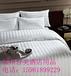 巩义市供应优质的酒店床上用品客房布草一次性用品
