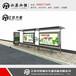 公交站台广告灯箱设计方案推荐江苏兴恒