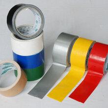 厂家长期供应布基胶带醋酸布电子胶带、玻璃纤维胶带