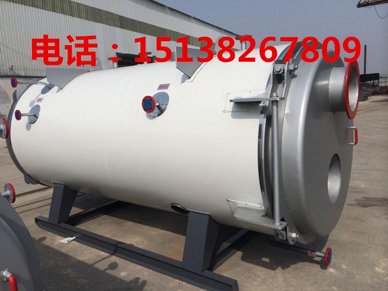 立式燃气热水锅炉报价 厂家