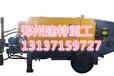泵式湿喷机还是选择建特重工重庆四川湿喷机生产厂家