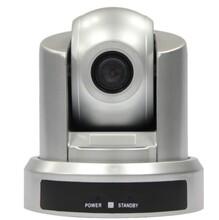 高清视频会议摄像机USB免驱