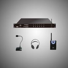会议室同声传译系统同传设备同声传译机同声翻译器同声传译设备图片