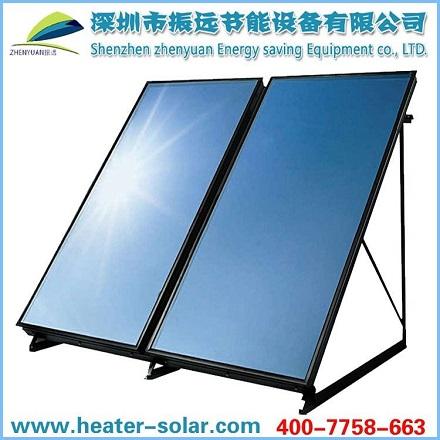 太阳能壁挂式热水器平板集热器