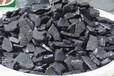 北京椰壳活性炭的价格
