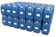 优质供应水处理阴、阳离子絮凝剂、消泡剂(DY-XP5)新疆地区