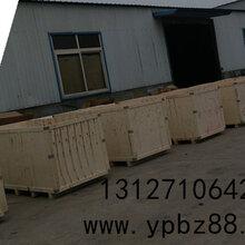 济南木质包装箱济南钢边箱济南免熏蒸木箱图片