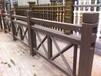 供应X型仿木护栏模具及水泥产品
