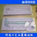 重庆哪里有耐烧的树脂工艺品模具液体硅胶工艺品模具胶
