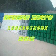 公路工程护栏板安保工程护栏板