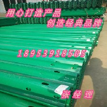 护栏板高速护栏波形护栏喷塑护栏立柱防阻块