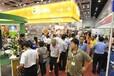 2017中国西部现代农业装备及技术展览会