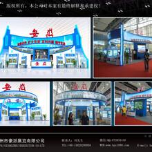 豪派展览展位设计搭建展厅专柜制作安装活动策划