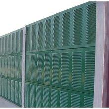 山西大同,国岳丝网制品,主营声屏障护栏网隔音墙量大从优欢迎选购