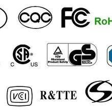 产品检测认证,ce认证,ROHS认证,FCC认证