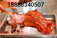 学习特色黄家烤肉,特色黄家烤肉技术培训,加盟御卿祥黄家烤肉