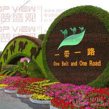 五色草雕塑、五色草立体花坛、五色草造型、五色草厂家制作