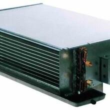 特灵高静压风机盘管FWD系列中央空调