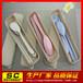 热销小麦秸秆便携餐具环保食品级无毒可降解塑料勺叉筷三件套