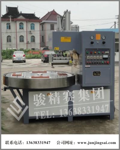 五金电子泡壳包装机四川泡壳包装热合机四工位转盘机器