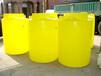1000L洗洁精搅拌桶1吨洗衣液搅拌桶西安塑料桶厂家直销