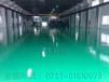 肇庆环氧地坪漆施工厂家报价,封开厂房耐磨损地坪漆,耐磨耐压做高品质地坪漆