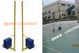 移动式羽毛球柱固定羽毛球柱的出售