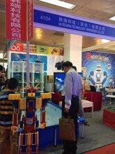 共筑教育行业巅峰-2017北京教育展