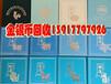 卢湾区熊猫金银币回收生肖金银币回收