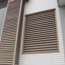 湖南长沙百叶窗厂家,铝合金百叶窗,空调护栏图片