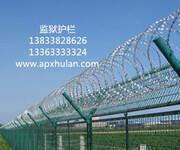 安平县聚鼎刀片刺绳框网图片