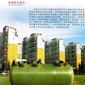 供应2立方玻璃钢化粪池-昆山国胜环保