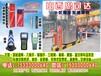 道闸蓝牙刷卡车牌识别系统停车场蓝牙读卡系统智能蓝牙停车场收费系统