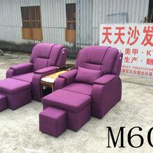 广州沐足沙发电动沐足沙发工厂大量库存成本价出售