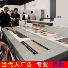 广西大型喷绘写真户外广告招牌制作广西UV印刷工艺制品