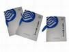供应定制塑料文件夹印刷文件夹广告文件夹