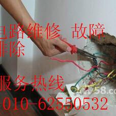水管维修安装,暗管漏水维修,下水管漏水维修,水管改造维修