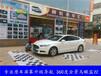 跃众360全景曲靖代理指定售后安装点汽车安全泊车系统