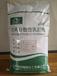 可再分散乳胶粉厂家专供保温砂浆专用乳胶粉价格