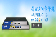 长沙维盟IBR-7020路由器,湘潭wayos网吧企业路由器
