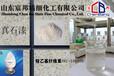 羟乙基纤维素厂家供应水性涂料助剂涂料增稠剂HEC