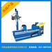全自动双头法兰自动焊接设备全自动焊机自动焊