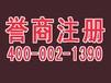 安徽黄山如何办理新三板个人账户