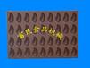 芒果蛋糕模具商用柠檬蛋糕烤盘蛋糕房专用