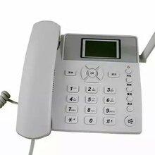 深圳移动无线固话包月任打,电销公司的福音