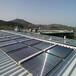 供甘肃嘉峪关节能热水工程和张掖太阳能热水工程