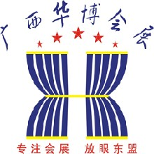 2017中国-东盟中小电机及磁性材料越南27届展览会