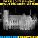 龙华3d打印工业级深圳3d打印国内领先3D打印-工业3d设计